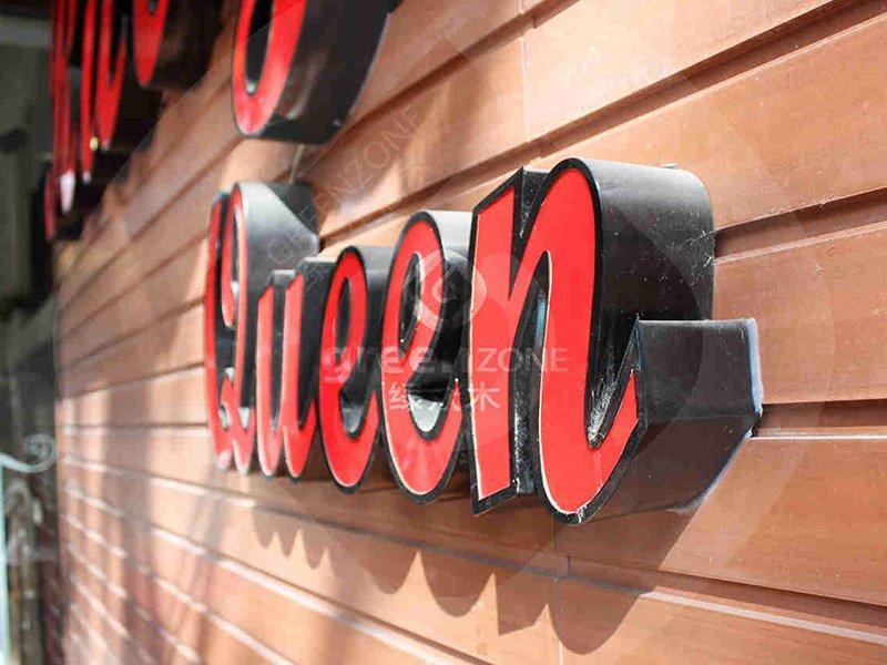 Ruby Queen Shop_W100+W204