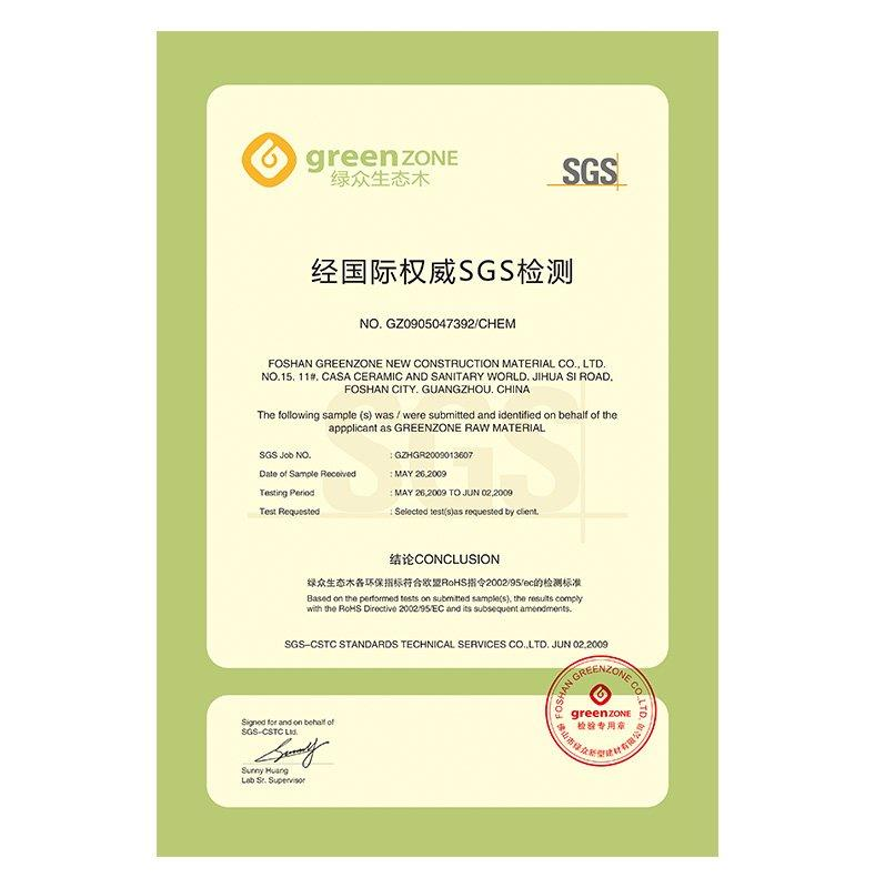 SGS certification in line with the EU ROHS testing standard certificate