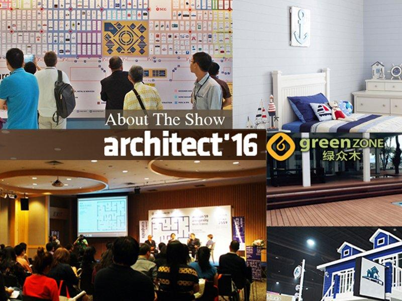 ARCHITECT 2016