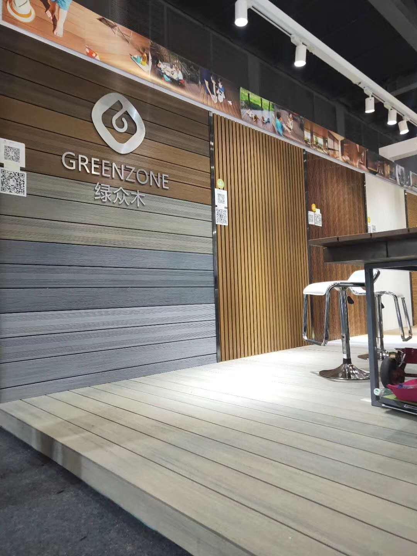 Greenzone-Greenzone At 2018 Guangzhou Design Week | News On Greenzone-6